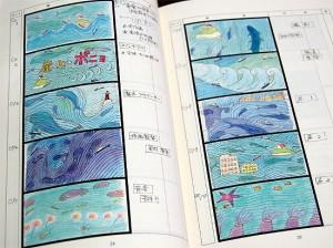 ponyo-cliffs-storyboard